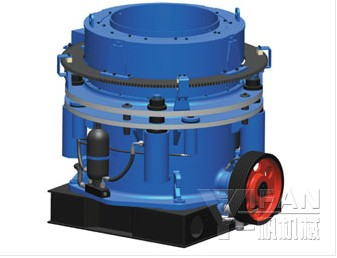 SMS cone crusher supplier