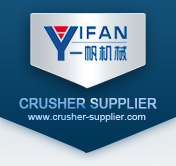 Crusher Supplier