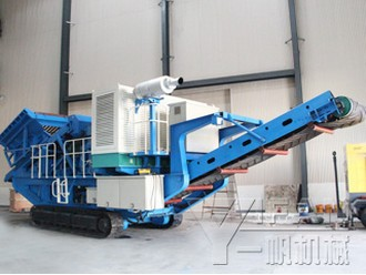 mobile cone crushing palnt